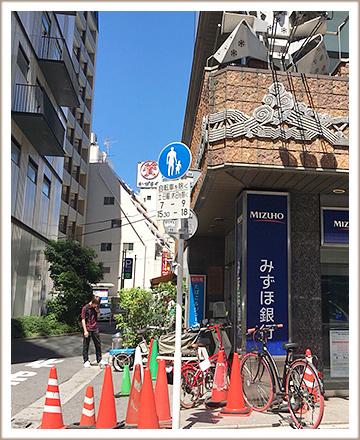 右手にみずほ銀行と三菱UFJ銀行があります。その間の道へ右折してください。