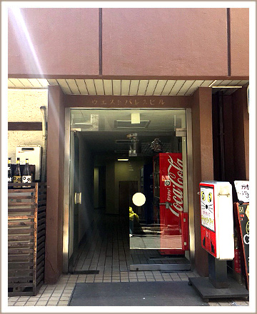 コインパーキングを過ぎると1階に「佐藤」という居酒屋があります。そのビルの303がVirginWax恵比寿店です。