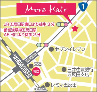 五反田ルームアクセスマップ