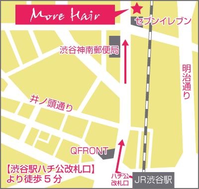 渋谷店アクセスマップ